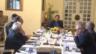 PM Imran Khan held important meeting of top economic team in Islamabad