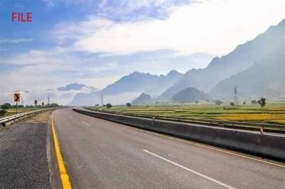 PTI government approved a new mega Motorway project worth 339 kilometers