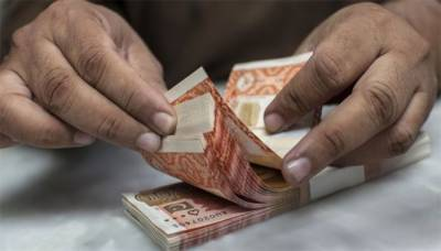 Rs 5000 banknote discontinuation, SBP responds over the media reports