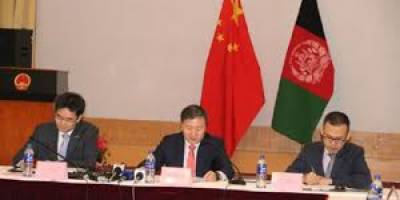 Chinese Ambassador makes important statement over the Afghanistan endgame peace talks