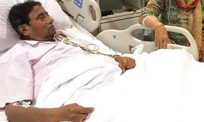 Former President Pervaiz Musharraf rushed to Dubai hospital in serious emergency