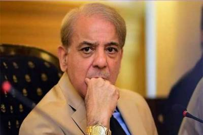 In a new development, NAB approved another inquiry against Opposition leader Shahbaz Sharif