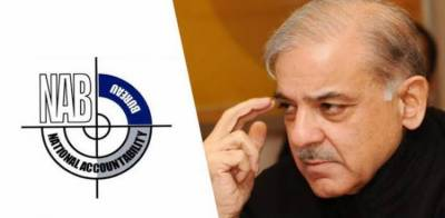 In a surprise, NAB withdraws petition from SC against Shahbaz Sharif bail cancellation