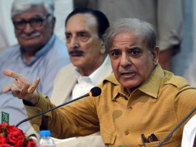 NAB to seal 13 immovable properties of Shahbaz Sharif in Lahore