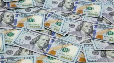 Pakistan seek $4.3 billion of multilateral financing from the international creditors