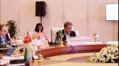 Pakistan strongly responds over the Malaysian PM Mahathir Mohammad's new initiative for Muslim nations unity