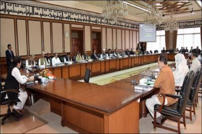PM Imran Khan hints at good news for Pakistan economy