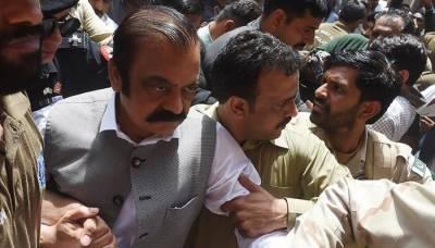 PML N leader Rana Sanaullah lands in a big trouble