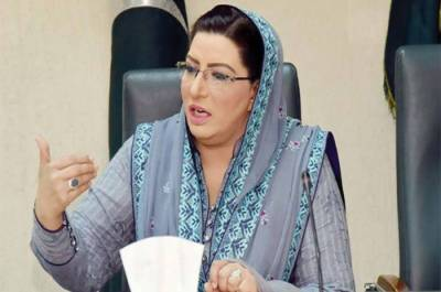 SAPM Firdous Ashiq Awan lands in hot waters over the controversial remarks