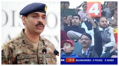 DG ISPR duplicate spotted in a Pakistan cricket match stadium stand?