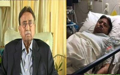 Former President Pervaiz Musharraf's offer from Dubai Hospital to the Special Court in Pakistan