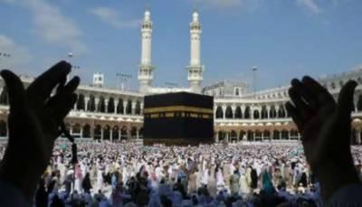 Hajj Agreement 2020: Pakistani Pilgrims get a good news from Saudi Arabia government