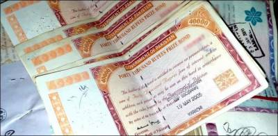 Investment into premium prize bonds of Rs 40,000 denominations sharply increase by 192%