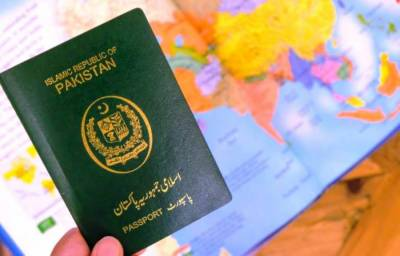 Iran government launches a big initiative for the people of Pakistan