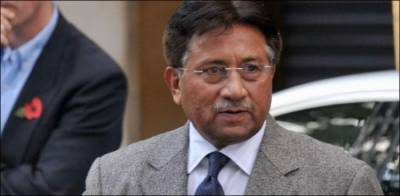 New development reported over former President Pervaiz Musharraf case from the Federal government
