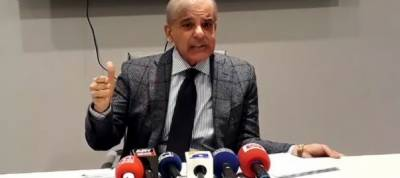 Opposition leader Shahbaz Sharif held press conference in London