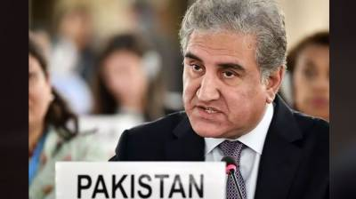 Pakistan FM Shah Mehmood Qureshi shows full support for Malaysian PM Mahathir Muslim 5 Nations initiative