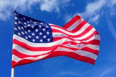 US embassy in Islamabad announced a good news for Pakistanis over American Visa service