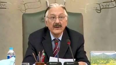 ECP unveils new measures to enhance voters registration across Pakistan