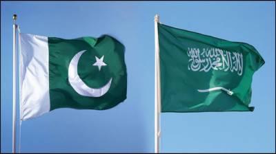 Pakistan seek another good news from Saudi Arabia government