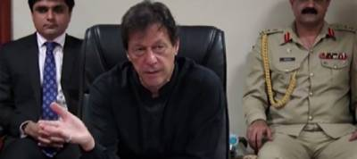 PM Imran Khan gives a stern warning to the government officials