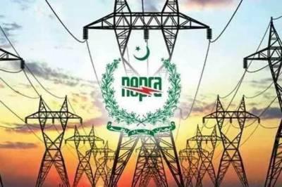 NEPRA yet again raised the power tariff across the country