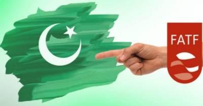 New development reported over Pakistan FATF greylist case