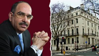 New developments reported over Rs 39 billion recovered money from Bahria Town Chief Malik Riaz