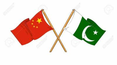 Pakistan and China decide to launch yet another joint initiative