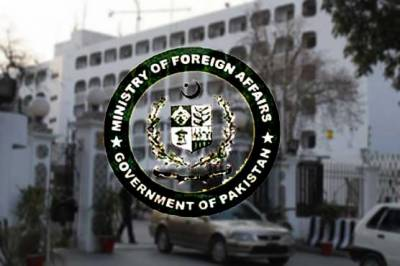 Pakistan responds over new developments in US and Afghan Taliban peace talks