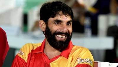 Pakistani Chief selector cum head coach Misbah ul Huq gets yet another promising post