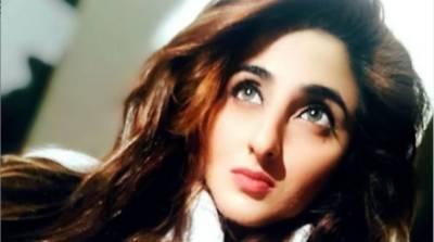 Actress Fatima Sohail leaked video, FIA investigations make new revelations