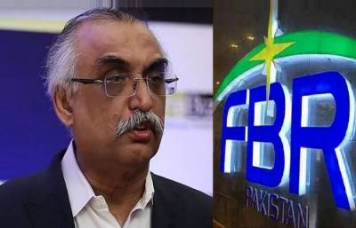 FBR to launch yet another initiative for the settlement of non duty paid fast moving consumer goods