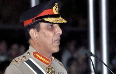 Former COAS General (R) Ashfaq Parvez Kayani condition reported critical: Media Report
