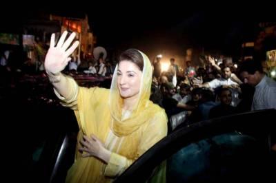 Maryam Nawaz Sharif seek permission to leave Pakistan