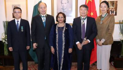 Top Pakistani civil awards conferred upon 4 Chinese dignitaries in Beijing