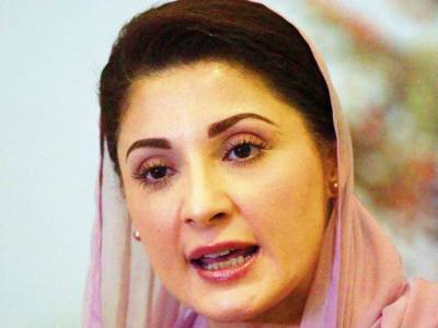 PTI government makes an important announcement over Maryam Nawaz Sharif