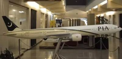 British Security Agency top officials visit PIA Headquarters in Pakistan: Report
