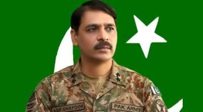 DG ISPR Major General Asif Ghafoor rejects media report
