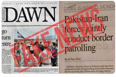 DG ISPR rejects yet another fake and wrong news reported by DAWN News