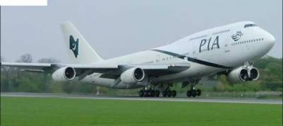 In a new low, Afghan Authorities stop PIA plane at Kabul Airport with 162 passengers onboard