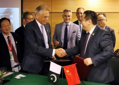 Pakistan China ink yet another strategic cooperation agreement