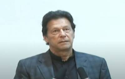 PM Imran Khan inaugurates Pakistan's first National Science and Technology Park at NUST