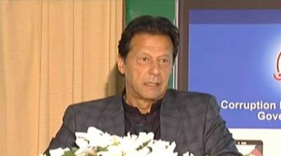 'Report Corruption' App launched in Pakistan by PM Imran Khan