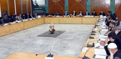 CDWP approved mega projects worth billions across Pakistan: Report