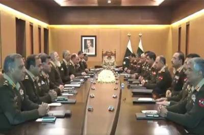 COAS General Qamar Bajwa presided Corps Commanders Conference at GHQ