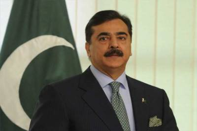 Former PM Yousaf Raza Gillani lands in hot waters