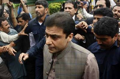 Opposition leader in Punjab Assembly Hamza Shahbaz Sharif lands in yet another trouble