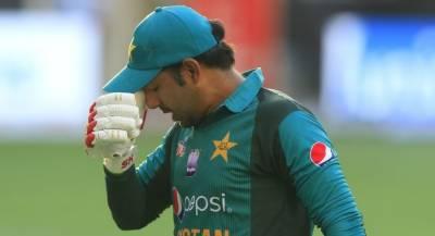 Pakistani former Skipper Sarfaraz Ahmed faces another setback