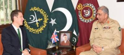 British High Commissioner called on COAS General Qamar Bajwa at GHQ